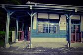 竹田車站: