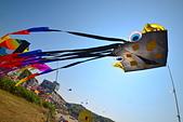 2017 國際風箏節 白沙灣:
