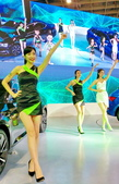 2020 台北車展-3: