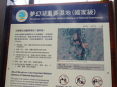 七星山 夢幻湖: