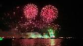 澎湖國際花火節:DD54F4B1-A3C6-4573-A46B-9985A6FB98E8_調整大小.jpg