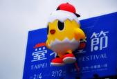 2017 西門町花燈: