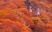 日光 男體山 瞭望台:DSC_0532_調整大小.JPG