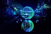 中港大排燈會,藍海地球.:DSC_0029_調整大小.JPG