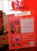 城西 萬華:DSC_0414_調整大小.JPG