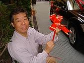 彥昇婚慶1-16-2010...:DSC07308.JPG