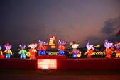 2020閃漾 大都會公園 花燈:DSC_0153_調整大小.JPG
