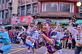 板橋 慈惠宮 阿波踊舞團:DSC_0296_調整大小.JPG
