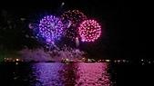 澎湖國際花火節:50770B54-96D8-450B-8837-8B40D4D0EB01_調整大小.jpg