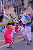 板橋 慈惠宮 阿波踊舞團:DSC_0424_調整大小.JPG