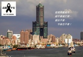PRAY FOR KAOHSIUNG...:加油!高雄