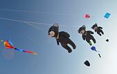 2017 國際風箏節 海邊煙火: