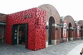 11-567-98宜蘭傳統民俗芸術中心:IMG_0842.JPG