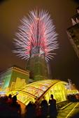 2018  101 煙火 Happy New Year: