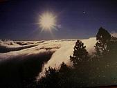 太平山11-5-98:DSC05156.JPG