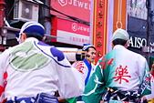 板橋 慈惠宮 阿波踊舞團:DSC_0151_調整大小.JPG