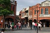 11-567-98宜蘭傳統民俗芸術中心:IMG_0851.JPG