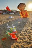 2017 國際風箏節 白沙灣:DSC_0155_調整大小.JPG
