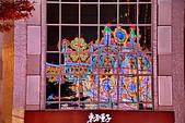 光之饗宴 2019:DSC_0073_調整大小.JPG