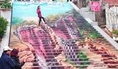 三義建中國小彩繪階梯: