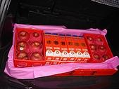 彥昇婚慶1-16-2010...:DSC07319.JPG