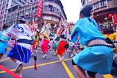 板橋 慈惠宮 阿波踊舞團:DSC_0947_調整大小.JPG