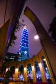 2016 台北 101 跨年煙火: