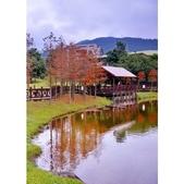 原住民文化公園:相簿封面