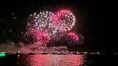 澎湖國際花火節:3CDD75A9-5E95-48EF-BEF1-4127FDBE92A3_調整大小.jpg