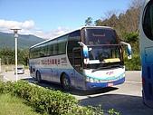太平山11-5-98:DSC05114.JPG