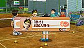Everybody's Tennis: