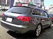 Audi S6 5.2 V10 (C6):