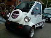 Daihatsu Midget II: