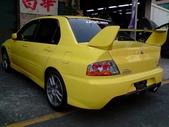 Mitsubishi Lancer Evolution I~X:Evolution IX