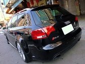 Audi B7 RS4 Avant 4.2 V8:
