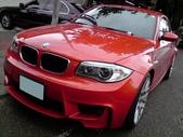 BMW vs M POWER:1-Series Coupe 1M