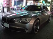 BMW vs M POWER:7 Series