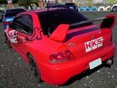 Mitsubishi Lancer Evolution I~X:Evolution VIII