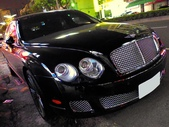 Bentley Continental Flying Spur Speed 6.0 W12: