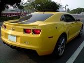 Chevrolet Camaro RS 3.6 LFX V6: