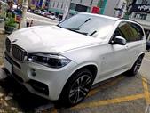 BMW X5 xDriveM50d 3.0 I6 TwinPower Turbo:
