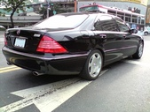 Mercedes vs AMG:S600