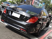 Mercedes-Benz S63 AMG 5.5 V8 Biturbo (W222):