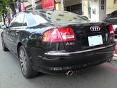 Audi vs MTM:A8L 4.2 FSI Quattro