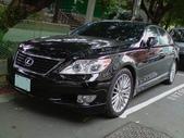 LEXUS---F SPORT---LFA:LS 460 Vertex version