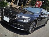 BMW 750Ld xDrive 3.0 V6 Quad-Turbo Diesel: