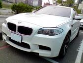BMW vs M POWER:M5