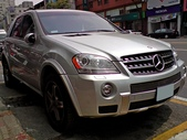 ML63 AMG 6.3 V8 (W164):