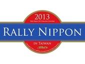 RALLY NIPPON 2013: