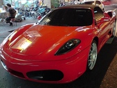 Ferrari F430 Spider 4.3 V8: